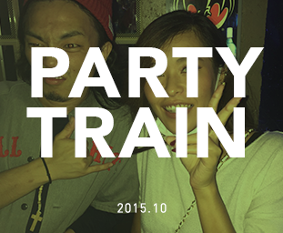 PARTY TRAIN