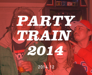 PARTY TRAIN2014