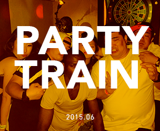 PARTY TRAIN2015